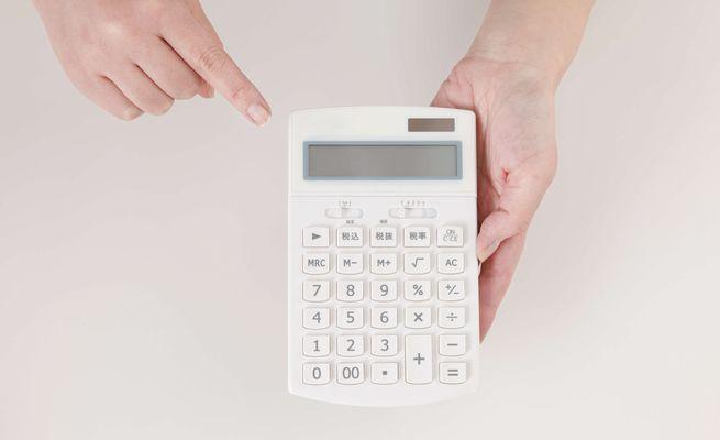 転職者の年収はどう決める?中途採用の給与交渉について